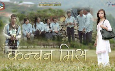 """Dos nens de Balmandir d'actors a la pel·lícula """"Kanchan miss"""""""