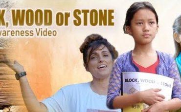 Block, Wood or Stone – una cançó de concienciació social